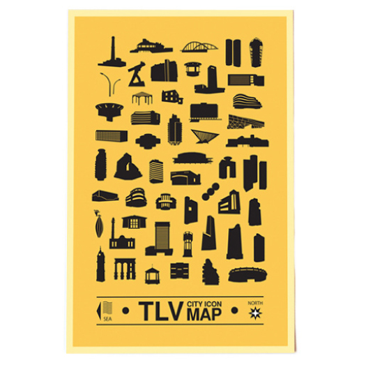 TLV City Icon Map Poster Poster design, print A graphic icon map of Tel Aviv. Design Shop by Dan Michman, Graphic designer, branding, brochures, posters, catalogs, books, corporate identity, Internet and web design. עיצוב גרפי, מיתוג, פרינט, מדיה דיגיטלית, אריזות, עיצוב לוגו, קטלוגים, ספרים